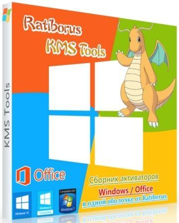Ratiborus KMS Tools 18.10.2021 Portable