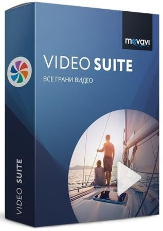 Movavi Video Suite 22.0.0 RePack & Portable by elchupakabra