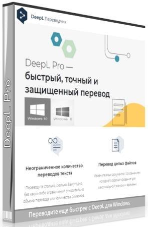 DeepL Pro 3.0.2724