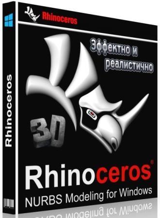 Rhinoceros 7.11.21293.9001